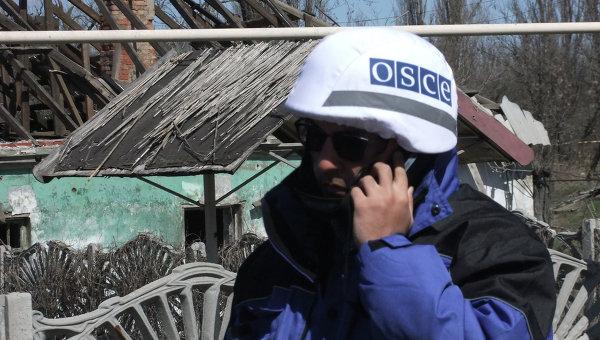 ДНР: спецмиссия ОБСЕ