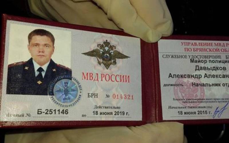 Подозреваемого вмошенничестве брянского майора полиции уволят изорганов внутренних дел