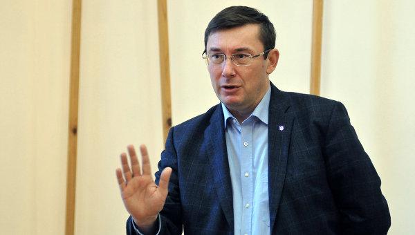 Порошенко просят уволить нового генерального прокурора Украины Луценко