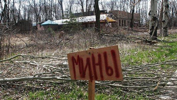 ОБСЕ сообщает о минах-ловушках возле частных домов в Донбассе