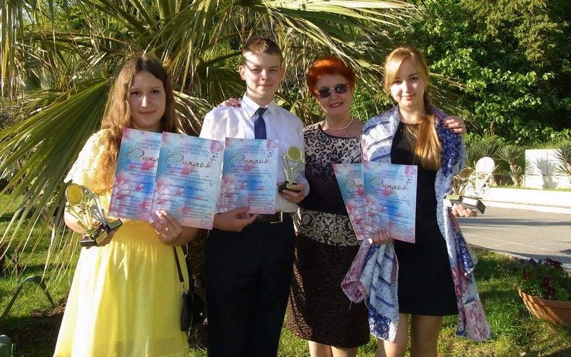 Юные брянские музыканты победили намеждународном конкурсе вСочи