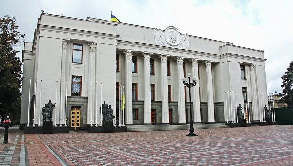 Парламент Украины рассмотрит законопроекты по сотрудничеству с МВФ