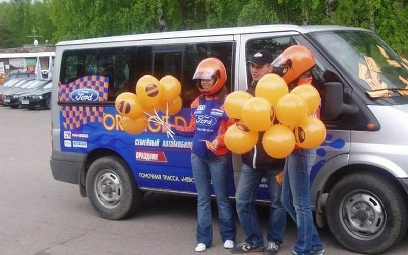 Брянцев приглашают набольшой автомобильный праздник