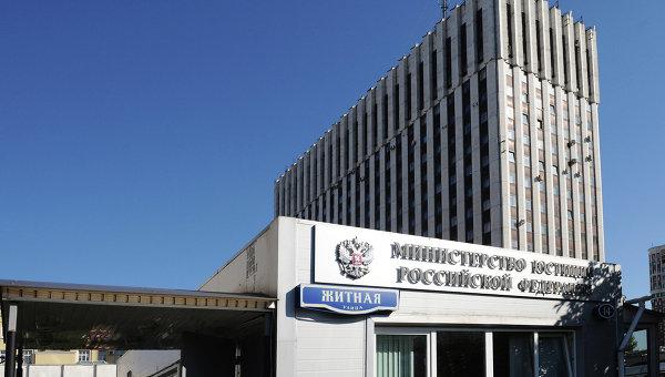 Минюст РФ полагает, что США отклонят запросы Бута и Ярошенко о возвращении