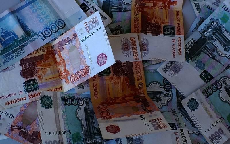 За четыре месяца брянцы заплатили 12,5 миллиарда рублей налогов
