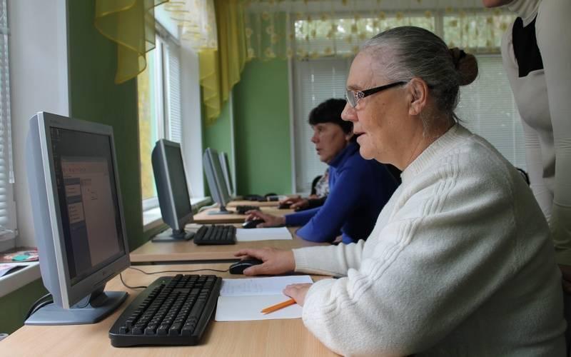Брянская область оказалась ваутсайдерах рейтинга расходов наинформатизацию