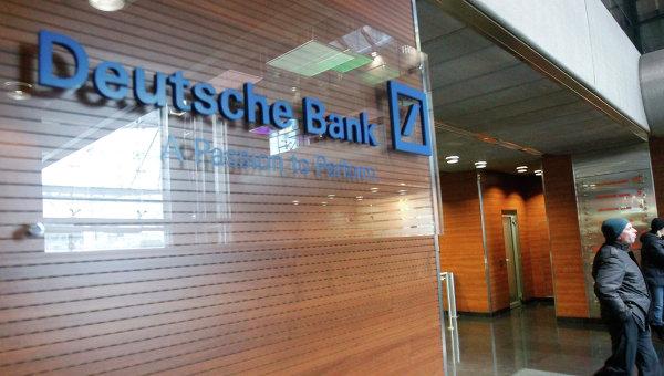 Deutsche Bank проверяет законность операций, принесших миллионы менеджеру