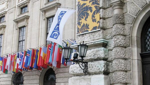 ОБСЕ призывает Киев к скорейшему расследованию нападения на журналиста