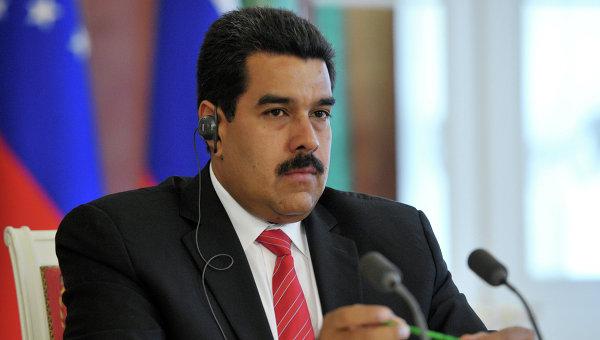Парламент Коста-Рики резко осудил действия Мадуро