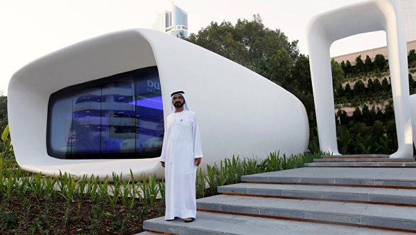 В ОАЭ открылось первое в мире здание, напечатанное на 3D-принтере