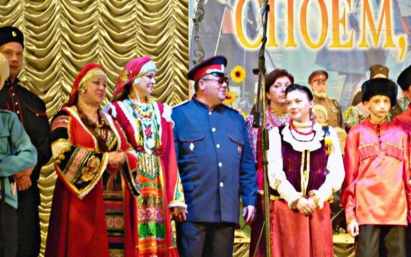 Брянцы стали призерами международного фестиваля казачьей песни