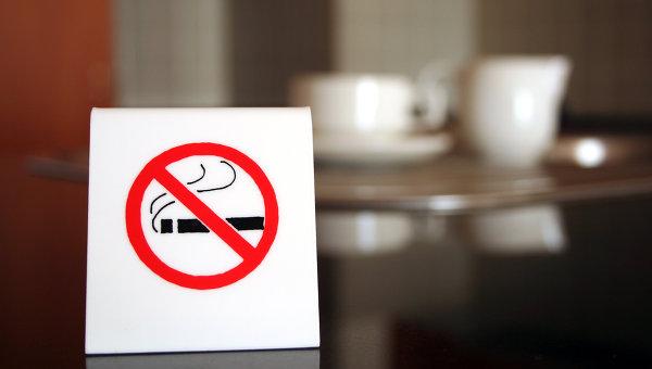 Чешский парламент не поддержал полный запрет курения в общественных местах