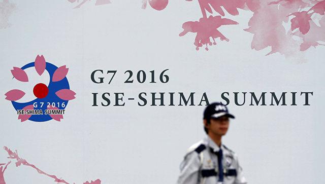 В Японии открылся саммит