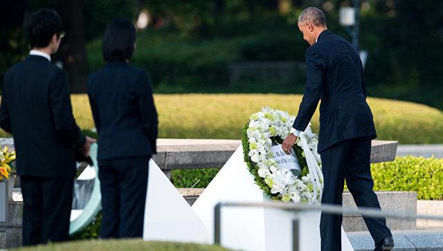 Обама начал визит в Хиросиму с осмотра музея атомной бомбардировки