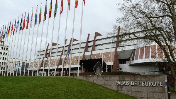 В Таллине пройдет заседание постоянной комиссии ПАСЕ