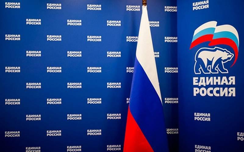 Федеральный оргкомитет «Единой России» утвердил тройку победителей брянских праймериз