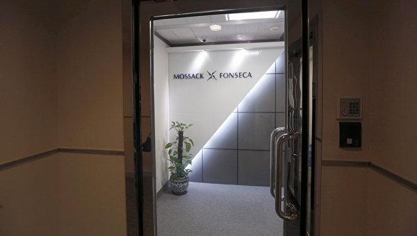 Mossack Fonseca закрывает 3 офиса на относящейся к Британии территории
