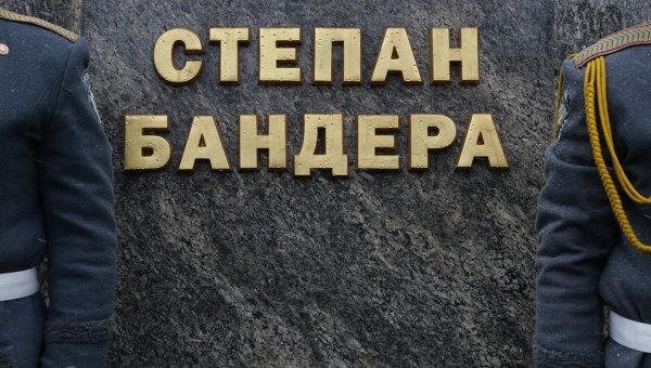 В Киеве появится улицы Бандеры