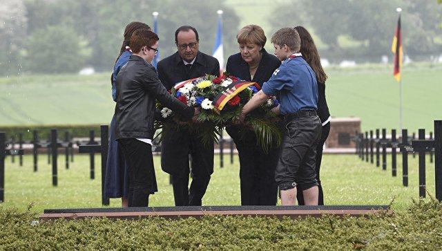 Олланд и Меркель на встрече в Вердене призвали защищать Европу