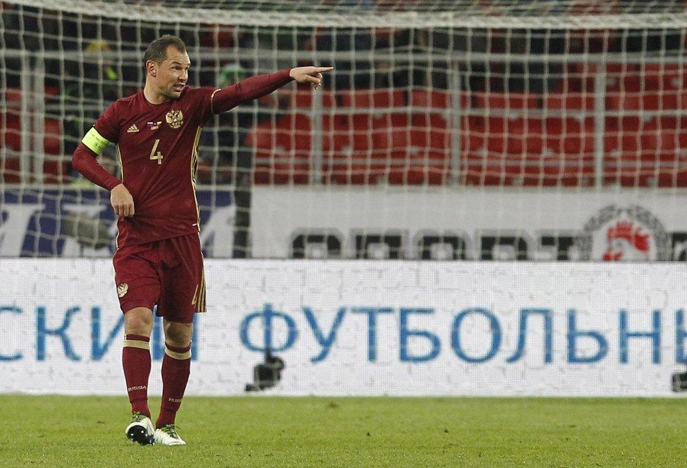 Онлайн-трансляция товарищеского матча Чехия - Россия