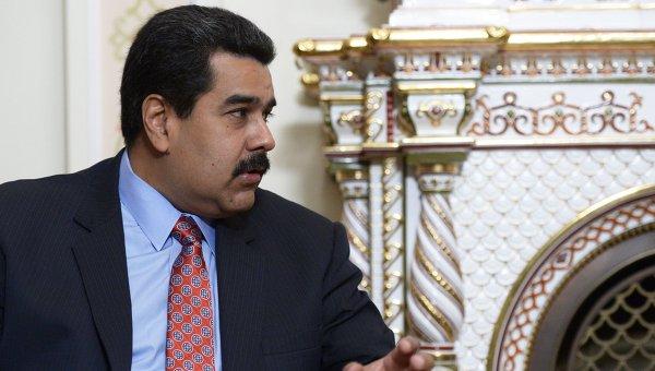 Мадуро пообещал взяться за оружие для защиты суверенитета Венесуэлы