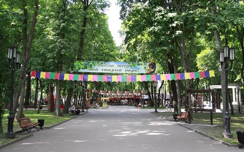 Брянский парк-музей имени Толстого отметит 80-летие подзвуки духового оркестра