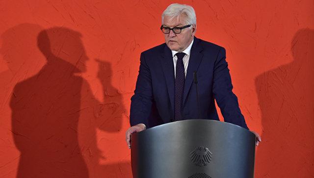 Глава МИД ФРГ представил в бундестаге законопроект об интеграции беженцев