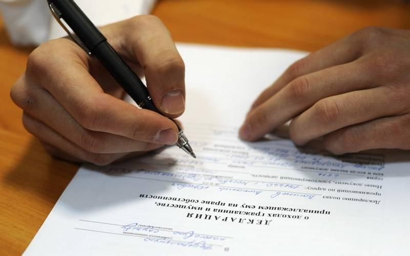 Брасовские депутаты скрыли сведения обимуществе