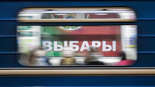 Минск пригласит международных наблюдателей на выборы в парламент