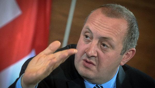 Президент Грузии: главный вызов для страны - предстоящие выборы в парламент