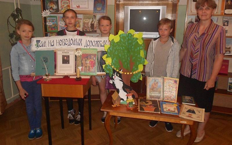 ВБрянске отметили Пушкинский день
