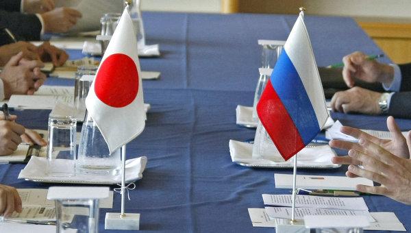 Токио связался с РФ после появления российских кораблей у островов Сэнкаку