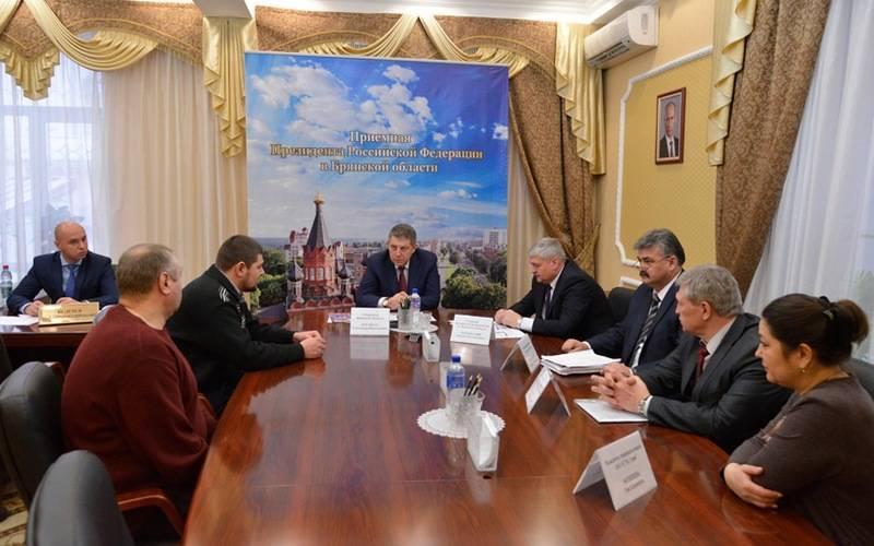 Опубликован график приема брянцев губернатором ируководителями региональных структур
