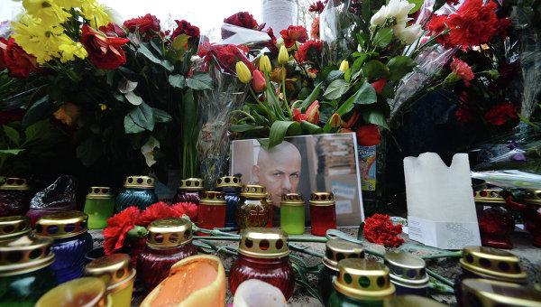 СМИ: из дела об убийстве Бузины пропали важные документы