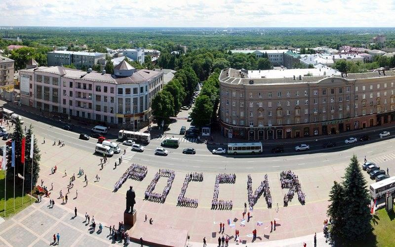 В центре Брянска более 500 человек выстроились вслово «Россия»