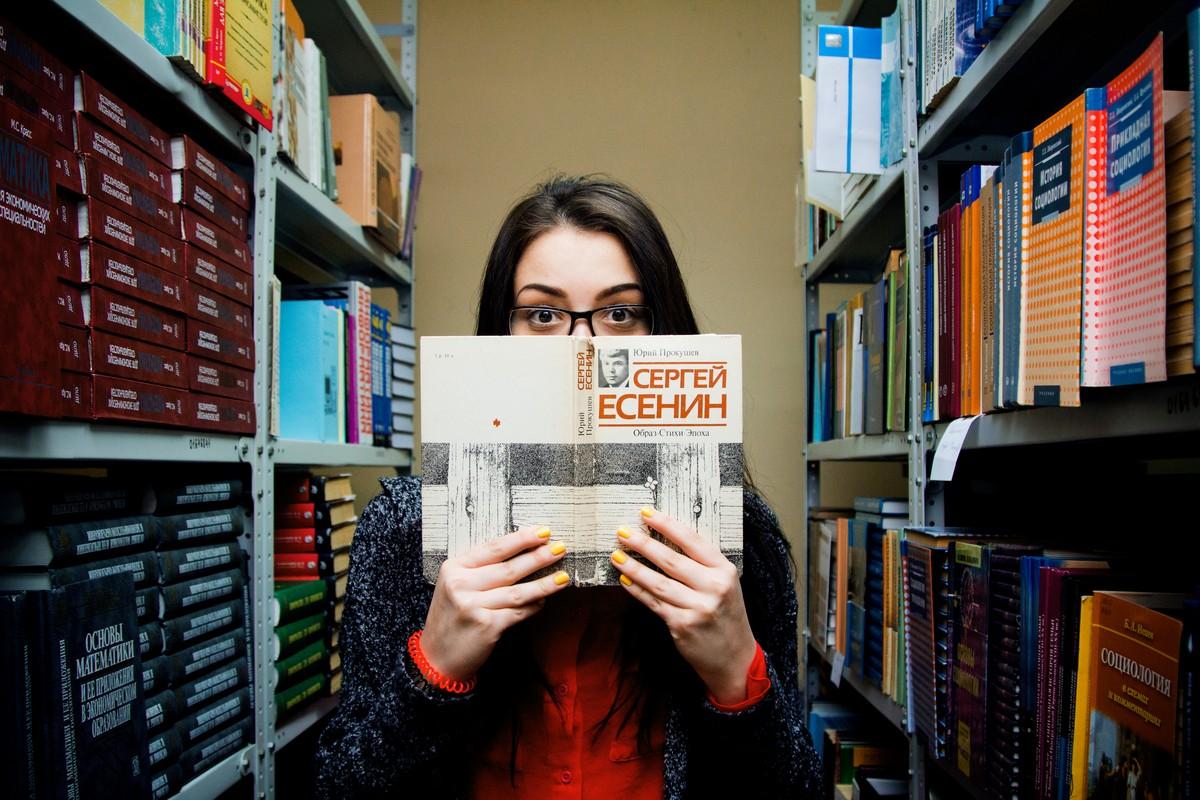 Фотоконкурс от Брянской областной библиотеки