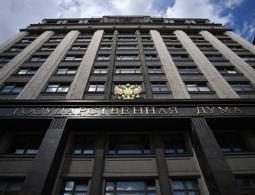 СМИ: в Госдуме предложили ужесточить антикоррупционное законодательство