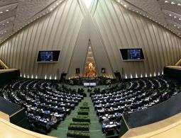 """В Иране приняли законопроект о противодействии """"американскому терроризму"""""""