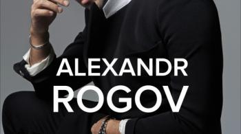 Александр Рогов   Модные тренды 2019