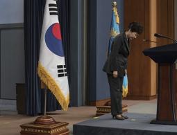 WSJ: отстранение Пак Кын Хе может изменить политику Сеула в отношении США