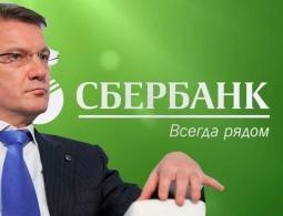 «Сбербанк» будет делать из «Яндекс.Маркета» «российский Amazon»