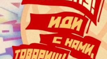 НОЧЬ МУЗЕЕВ   Брянский областной художественный музейно-выставочный центр