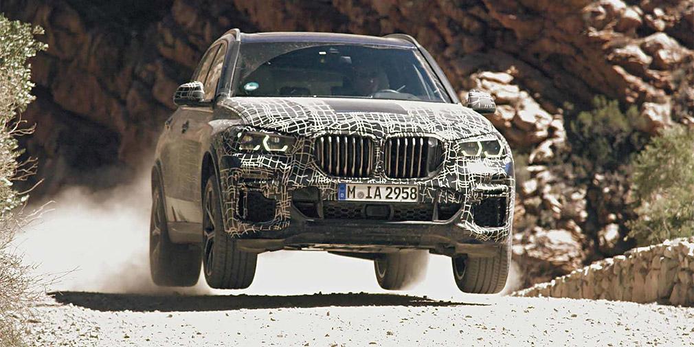 Новый BMW X5 показали на видео