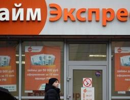 Кому должен, всем прощаю: россиян избавят от ростовщических процентов