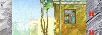 Персональная выставка А. Бурденковой   Штрихи жизни