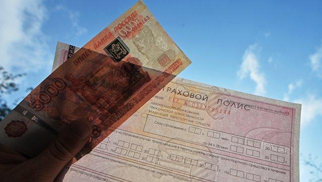 Опрос: 90% россиян не намерены покупать поддельные страховые полисы