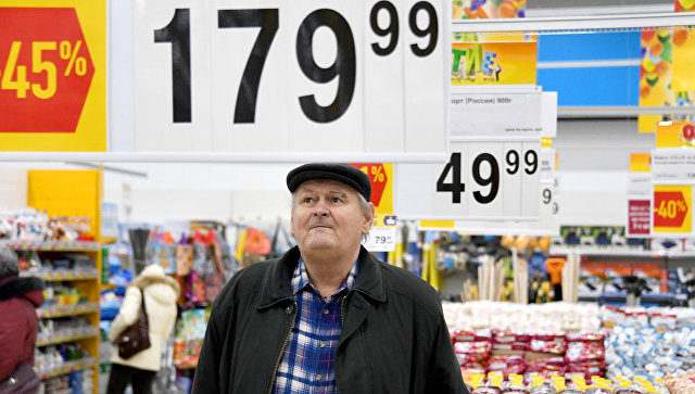 Средний чек россиян за один визит в магазин стал меньше