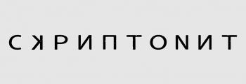 СКРИПТОНИТ | Gruppa Skryptonite