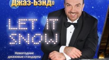 Сергей Жилин