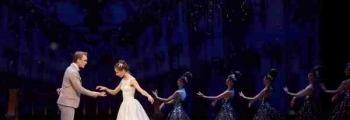 Золушка | Екатеринбургский театр оперы и балета